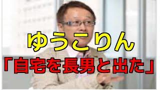 タレント・小倉優子(32)の夫でヘアメイクアーティストの菊地勲氏(...
