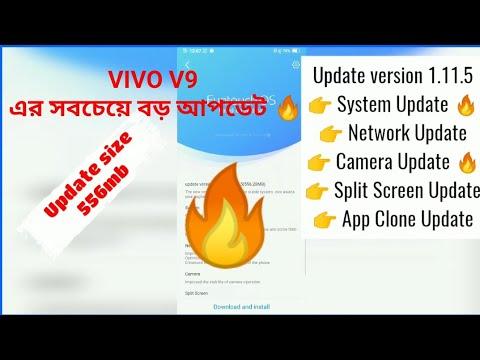 VIVO V9 HUGE System Update 🔥 - 13/12/2018   Review Zone