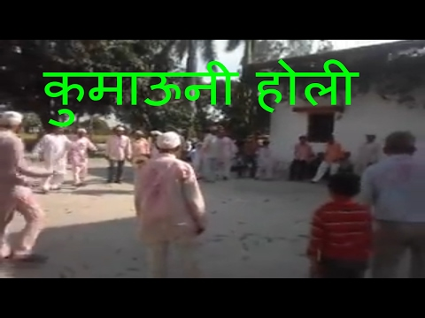 Kumaoni video holi colourful holi enjoying by Gents