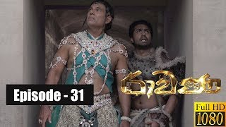 Ravana | Episode 31 16th March 2019 Thumbnail