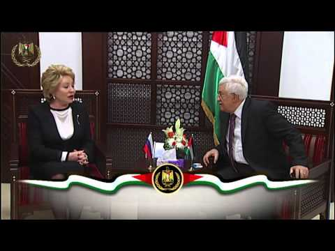 President Abbas receives Chairman of Russia's Federation Council Valentina Matviyenko