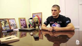 Хабиб Нурмагомедов: самое главное - не жаловаться для проекта Околоспорт