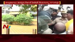 Chandrababu Lawyers to reach Dharmabad court  for filing a recall petition over Babli  Case | NTV