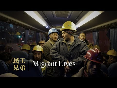 China's city-builders: The lives of migrants