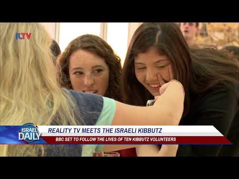 Reality TV Meets the Israeli Kibbutz - Oct. 16, 2017