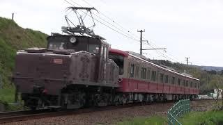 伊豆箱根鉄道 5000系5501編成(赤電塗装) 大場工場出場 甲種輸送