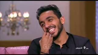 انتظرونا الخميس الساعة الـ 9 مساء وحلقة خاصة مع النجم محمود كهرباء في معكم مع مني الشاذلي