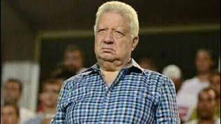 من جديد مرتضي منصور يذكر النادي الاهلي و محمد صلاح بطريقه سيئة في اجتماع امس