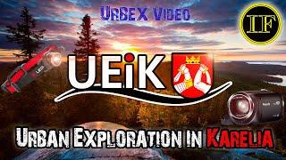 UEiK - Kadotettu Kaatopaikka, Rääkkylä (J1)
