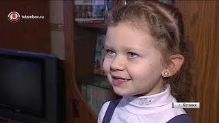 Дети из Котовска создают собственные мультфильмы