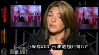6/7 ナオミ・クライン ショック・ドクトリン 火事場泥棒