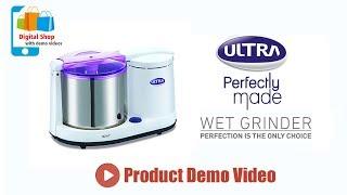 DRS Kitchen World || Ultra Dura+ 1.25-Litre Wet Grinder || zoneadds.com