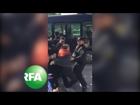 Police Clash with Land Protesters in Guangdong | Radio Free Asia (RFA)