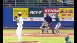 2009火哥張建銘雷射肩精選