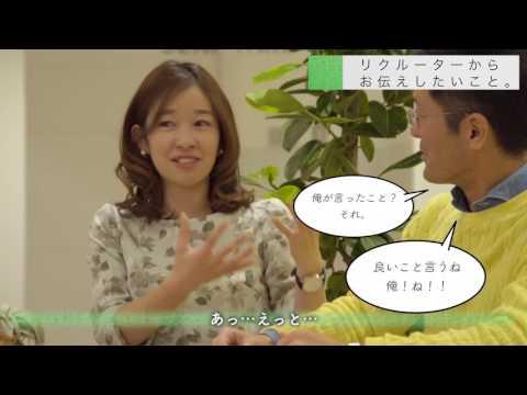 動画:sekimiki talk session vol 6「リクルーターからお伝えしたいこと。」