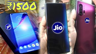 Jio phone 3 Unboxing price specification review and lanch date in hindi