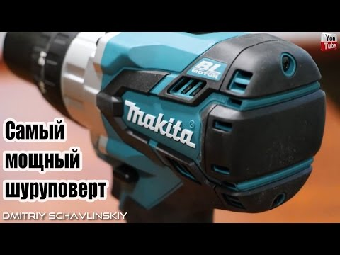 Видео обзор: Дрель- шуруповерт аккум MAKITA DDF 481 Z