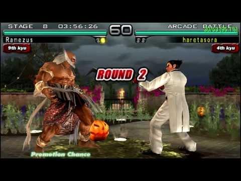 Tekken Dark Resurrection Test 2 Ppsspp 0 9 1 Youtube