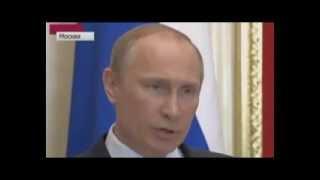 Срочное заявления Путина - я собираюсь помочь Украине(, 2014-07-01T11:15:07.000Z)