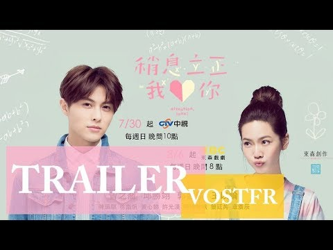 Attention, Love ! (稍息立正我愛你) - Trailer final vostfr