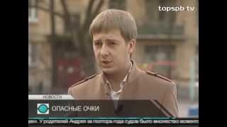 Смотреть видео Телеканал «Санкт Петербург» Новости Семья Митюхиных 1,5 года судится с салоном оптики онлайн