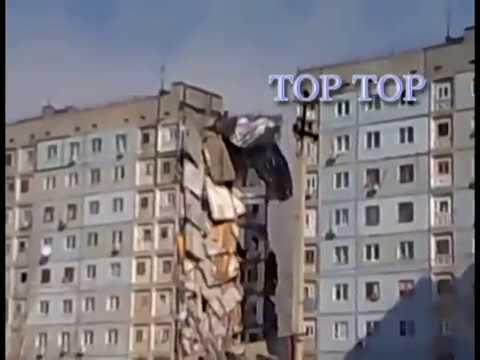 СТРАШНЫЕ ОБРУШЕНИЯ жилых ДОМОВ в РОССИИ/СНГ - №1