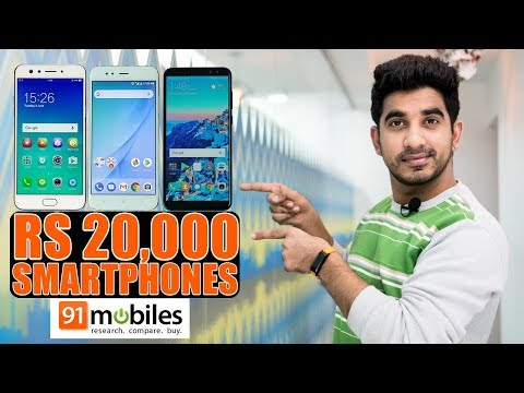 Top 5 Smartphones Under Rs 20,000 In India | December 2017 [Hindi-हिन्दी]