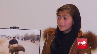 Photo Exhibition In Kabul Displays Plight Of Street Children