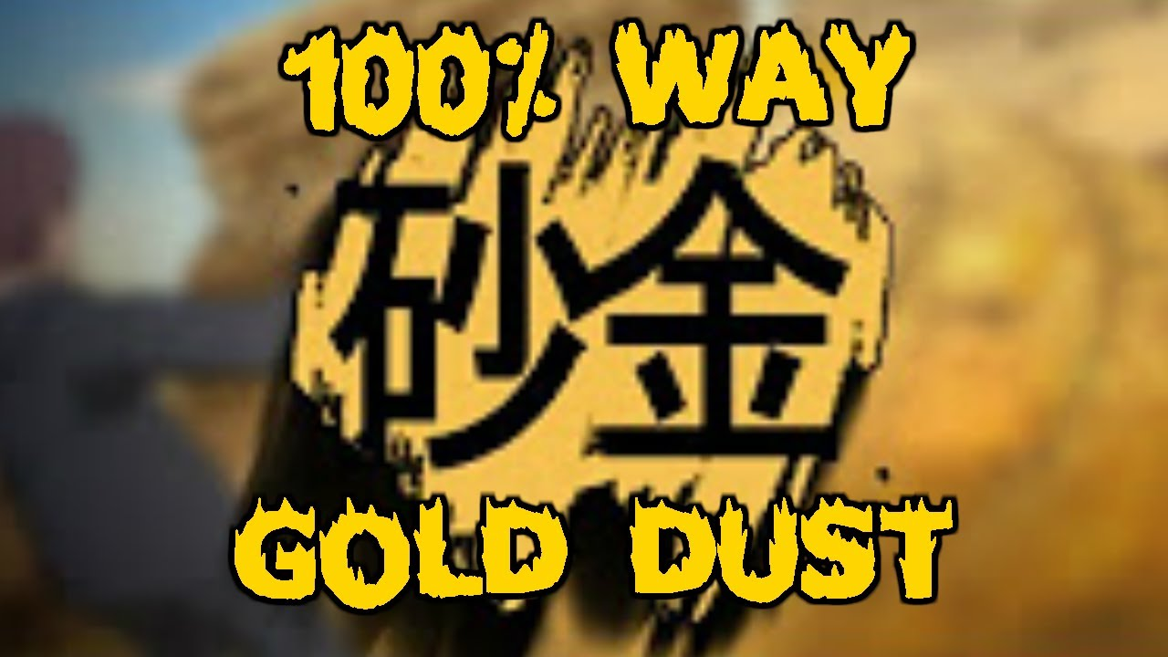 how to get gold dust terraria