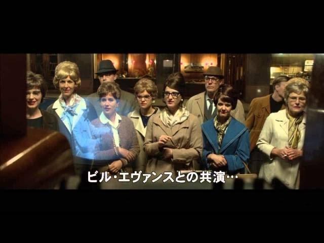 スウェーデンのジャズシンガー、モニカ・ゼタールンドの伝記ドラマ!映画『ストックホルムでワルツを』予告編