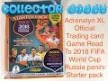 Panini Adrenalyn XL trading card game Road to 2018 Fifa World Cup Russia starter pack