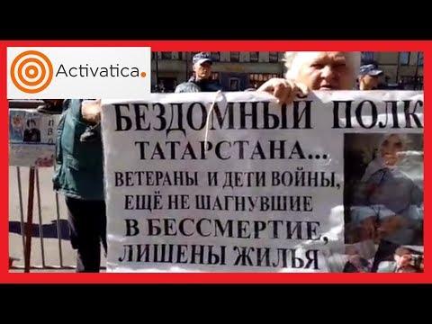 """""""Бездомный полк"""" Татарстана: ветераны тыла на улице"""