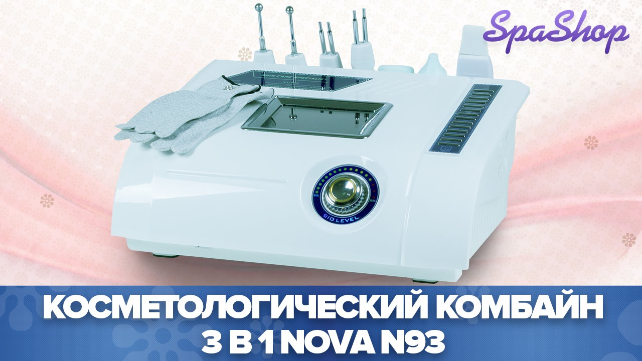 Косметологический комбайн Nova N93