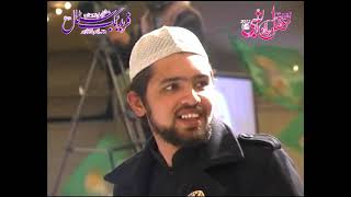 Sohna Ay Manmona Ay By Shahzad Hanif Madni