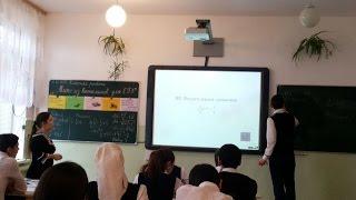 СОШ ст.Карланюрт Видеофрагмент урока по математике в 11 классе Казакова  А  А  2
