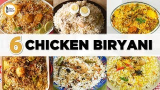 6 Must try Chicken Biryani Recipes By Food Fusion