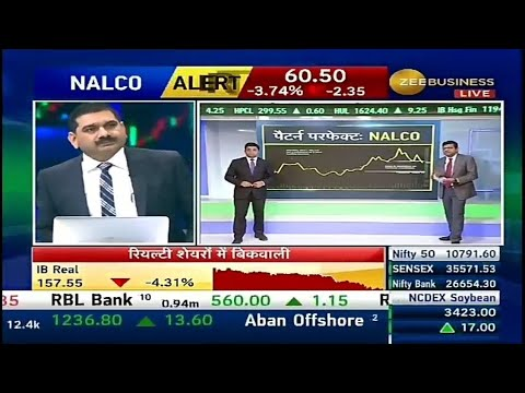 ANIL SINGHVI EXCLUSIVE RESEARCH ON NALCO (CHART PAR CHARCHA) 26 JUNE 2018.