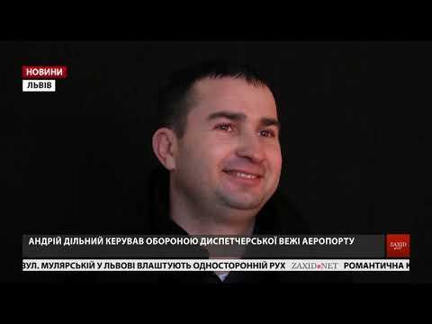 Zaxid.Net: Головні новини Львова за 16 січня
