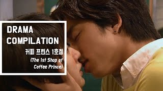 Video [The 1st Shop of Coffee Prince] GongYoo's 10years ago, Kiss Compilation♥ download MP3, 3GP, MP4, WEBM, AVI, FLV Oktober 2018