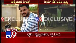Delete Video Else You Will Be Deleted Deepak Rao Warned by Particular Community Youths