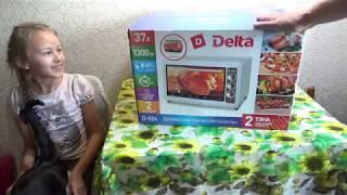 видео delta d 023