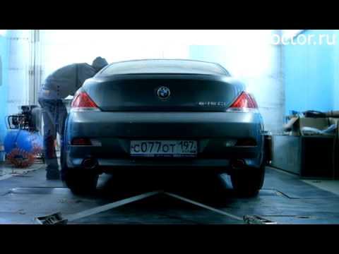 Замер мощности BMW e63 V8 N62 4,4i Bmwdoctor.ru