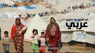 أخبار عربية - إحصاءات عالمية تظهر أرقاما مأساوية عن حال المنطقة العربية