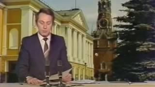 ВАЖНЫЕ НОВОСТИ (ссср 1983 год) Как это было / NEWS IMPORTANT (Assert 1983 year)