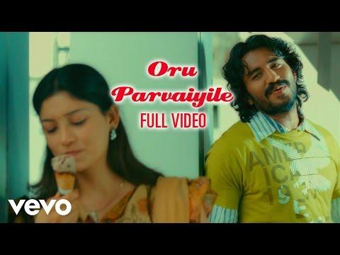 Eppadi Manasukkul Vanthai - Oru Parvaiyile Video | Viswa | Tanvi | Daniel