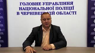 Правоохоронці у Чернівцях припинили діяльність групи наркоділків
