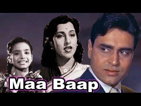 Maa baap full hindi movies rajendra kumar kamini kadam pran anwar hussain  hindi movies