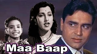 Maa Baap Full Hindi Movies | Rajendra Kumar | Kamini Kadam | Pran | Anwar Hussain | Hindi Movies