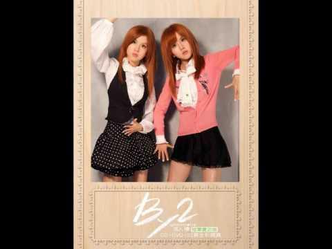 By2-愛上你