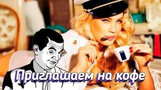 Куда пригласить девушку в Екатеринбурге?